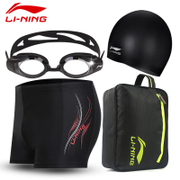 Lining swimming pants suit professional boxer five men swimwear swimming trunks waterproof goggles cap hot swimwear
