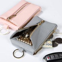 Women's car key holder female large capacity Korean multi-function cute simple creative small purse female handbag