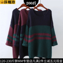 200 MM fat and fat XL ladies fall winter Korean t-ladies thick colour matching cable knit sweater