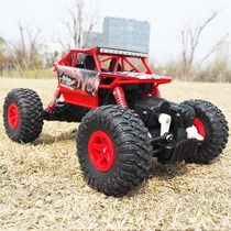 Remote control off-road crawler truck Wang di Quattro adult professional class at the childrens remote control car toy