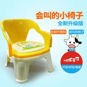 Children chair baby call children chair chair plastic chair stool stool of children in kindergarten