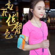 Running mobile arm bag male and female sports equipment body-building arm BAG WRIST arm arm arm arm wrapped apple 6plus arm