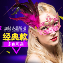 Halloween Mask Female Adult Sexy Princess Mask Half Face Sexy Mask Mask Ball Makeup Party Children's Mask
