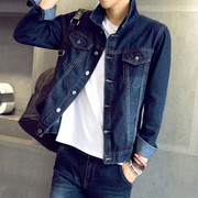 2017 new denim jacket jacket and a slim male Korean student spring loose clothes handsome fashion