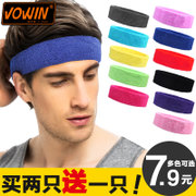 Headband basketball badminton fitness yoga belt running hoop sweatband headband headguard
