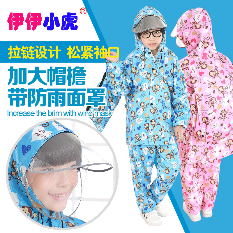 Children's raincoat boys and girls primary school children's kindergarten children's waterproof raincoat thickened with two-hat eaves rainproof mask