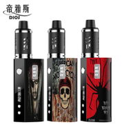 Diyasi big smoke electronic cigarette smoking new 2016 Qingfei authentic suit artifact 80W steam Shisha