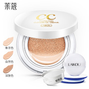 Levin Kou air cushion CC Cream Moisturizing Oil Control moisturizing Concealer isolation liquid foundation BB nude make-up lasting makeup authentic