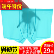 Ultra slim sexy breathable Boxer Shorts ice free youth tide mark 4 underwear four Shorts Size loose