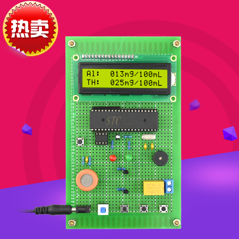 2 81]cheap purchase MCP2515 CAN Bus Module TJA1050 Receiver SPI