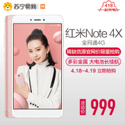 Official website price limit 999 Xiaomi/ millet red rice Note4X 32GB full Netcom 4G mobile phone