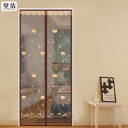 Summer living room bedroom home decorative cloth curtain screened Salmonella mosquito magnetic Velcro isolation curtain