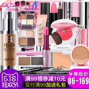 Qdsuh cosmetics package whole set of beauty makeup beginners students lasting waterproof nature