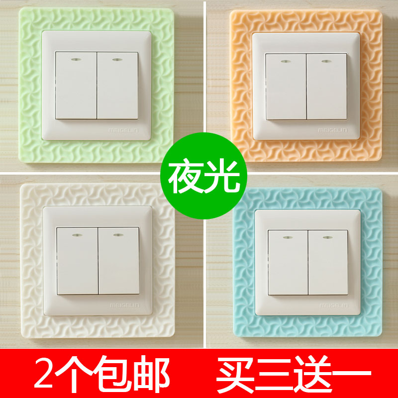 Cartoon luminous switch stickers wall stickers protective cover European Han simple modern living room bedroom decoration set socket stickers