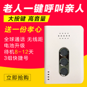 Emergency alarm device for the elderly patient emergency home care phone call to call for emergency help
