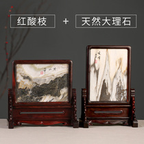 Red wood crafts sour wood carving household furnishings natural marble insert screen solid wood screen seat screen