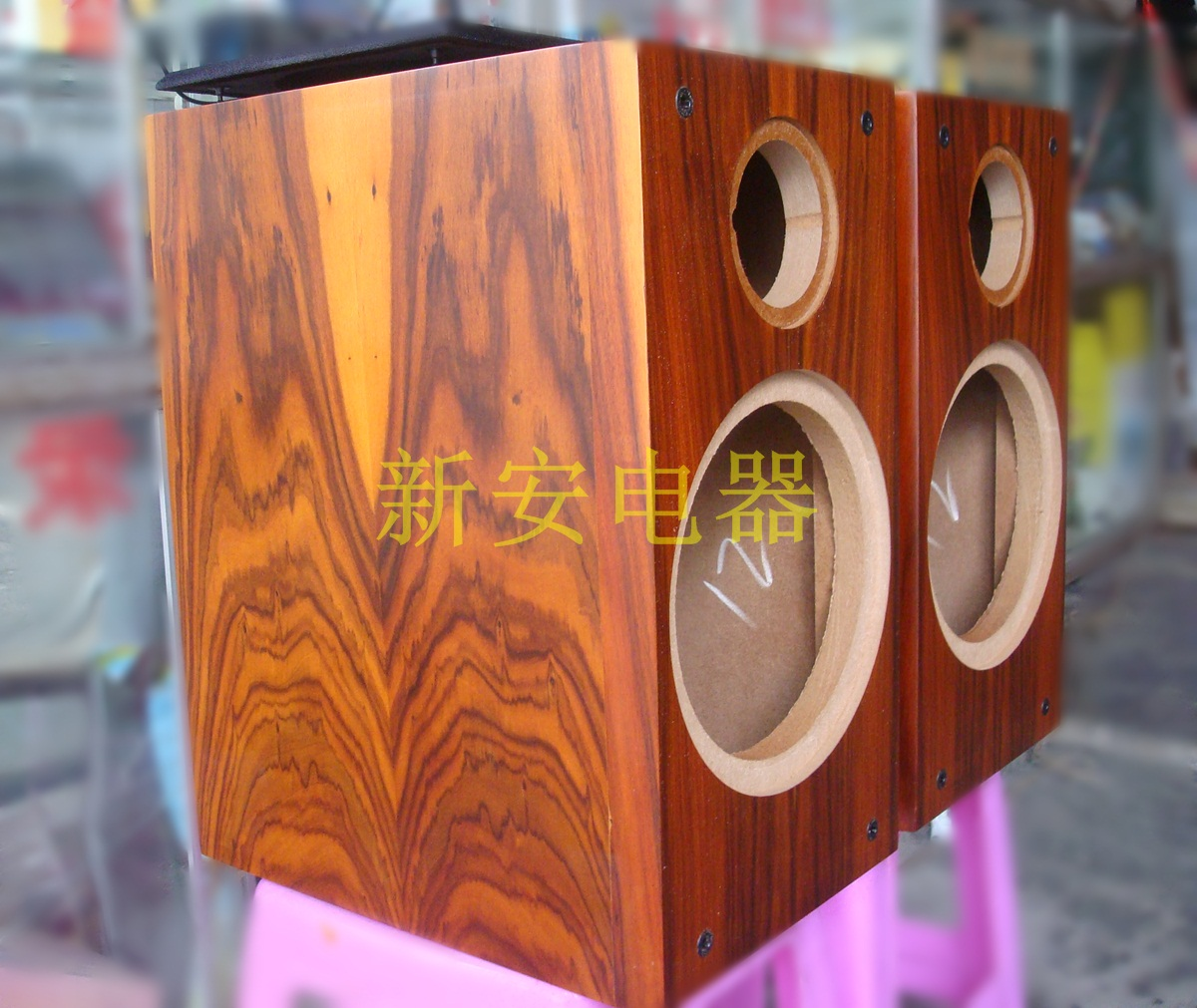 Acidic wood bark 6.5 inch 7 inch two-frequency bookshelf speaker body speaker shell