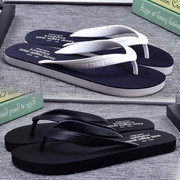 The new summer trend of Korean students flip flops men slip pinch rubber outdoor leisure beach slippers