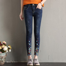 A generation of female trousers slim slim embroidered jeans women spring tide stretch occur when the nine-foot Flash