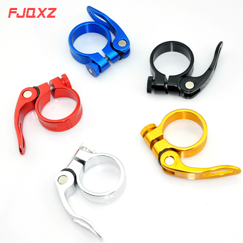 Fjqxz mountain bike bicycle aluminum seat tube clamp dead fly lock quick release ultra light sitting tube clamp 31.8 34.9