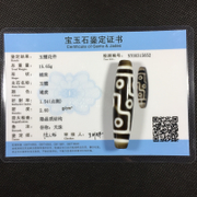 Tibet diezundie 9 pure natural black old old beads stone not pharmacists profit only for the credibility of shipping oh