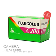 Fuji FUJI C200 version 135 special offer English color negative film 2019.1
