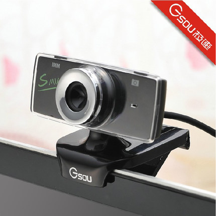 Speed B18S free drive desktop computer camera notebook home video head with microphone microphone
