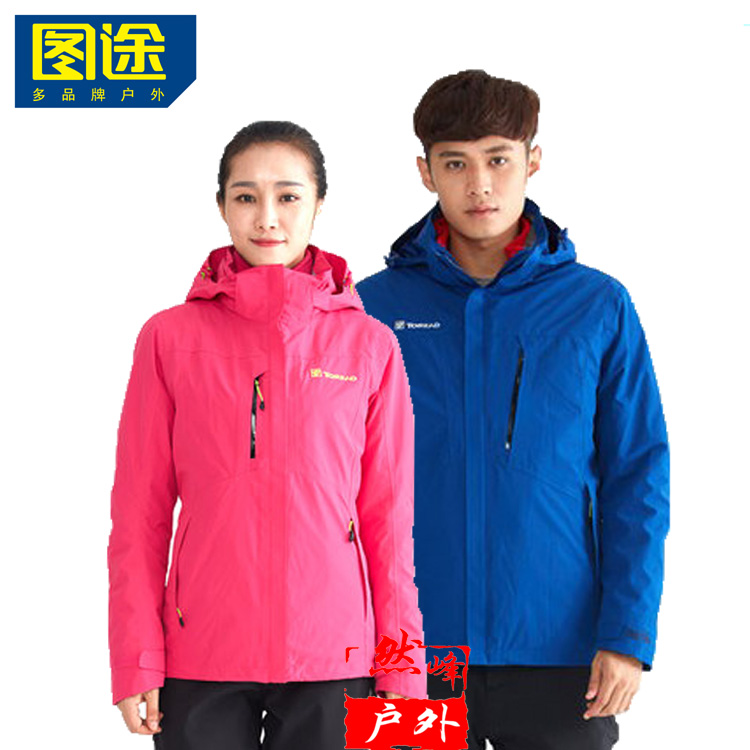 Pathfinder Jacket 2016 men and women hooded cardigan fleece three-in-one jacket KAWE91452/92453
