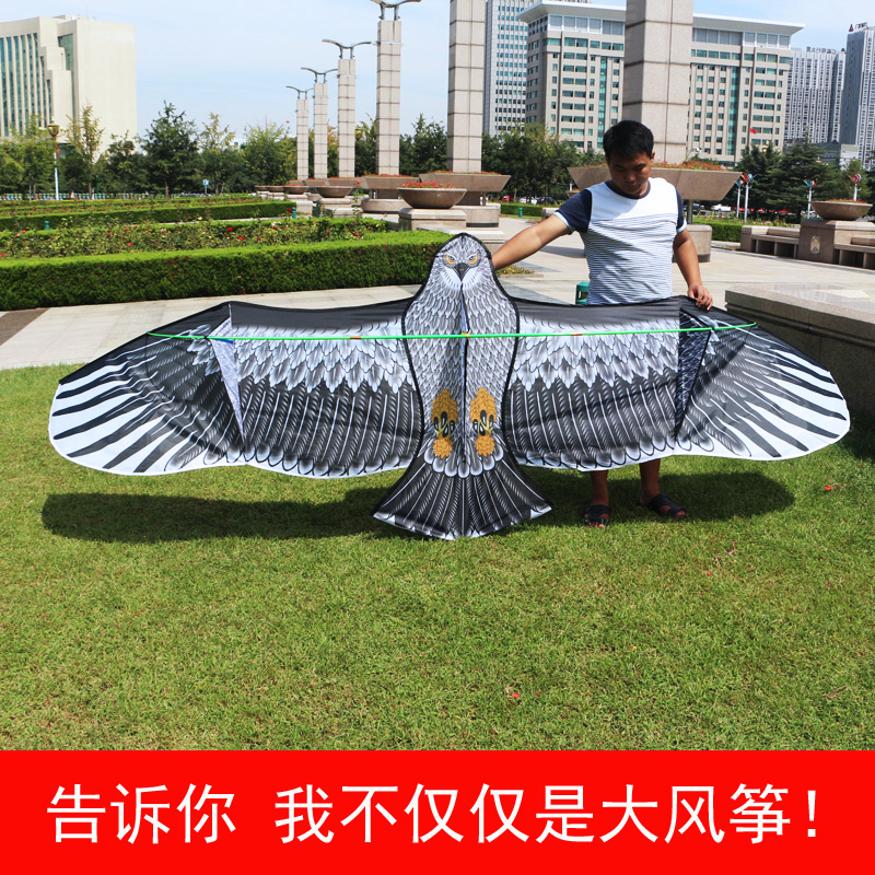 Weifang Eagle Kite Child Cartoon Adult Kite Large Weifang diy Breeze Kite Line Wheel Easy to fly
