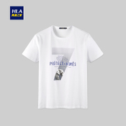 HLA/ sea orchid house, short sleeve T-shirt, summer 2017, new white T-shirt, short sleeve man