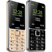 Neken/ Nikain EN8 Mobile Unicom straight big screen old machine characters loudly old machine old mobile phone