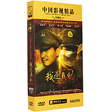 I really is the TV series HD DVD disc wholesale car CD 12 discs Guo Xiaodong drama