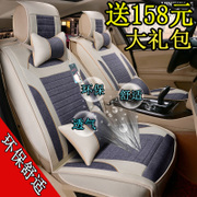 The BMW 1 Series 3 Series 5 Series 7 series X1X3X5X6GT car seat four new Mianma connecting seating package post in Changan