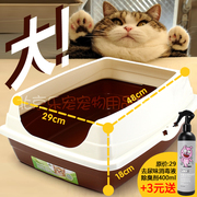 Litter size semi enclosed Cat Toilet bentonite cat litter box cat litter basin supplies sent shovel