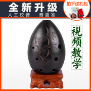 Seven Xun eight hole pear shaped adult beginners entry to practice playing handmade pottery Xun Xun Xun self national musical instrument