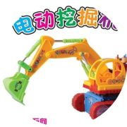 Happy excavator, electric detachable children's toys, electric engineering car, fall resistance, fall festival, birthday gift