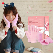 Feather yarn, SPA essential oil gel gloves, hand protection, foot care, exfoliating, skin rejuvenation, whitening, gloves, foot set
