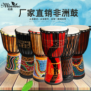 A 12 inch 10 inch Sen African drum 9 inch 8 inch children playing adult beginners Yunnan Iphigenia sheepskin drum