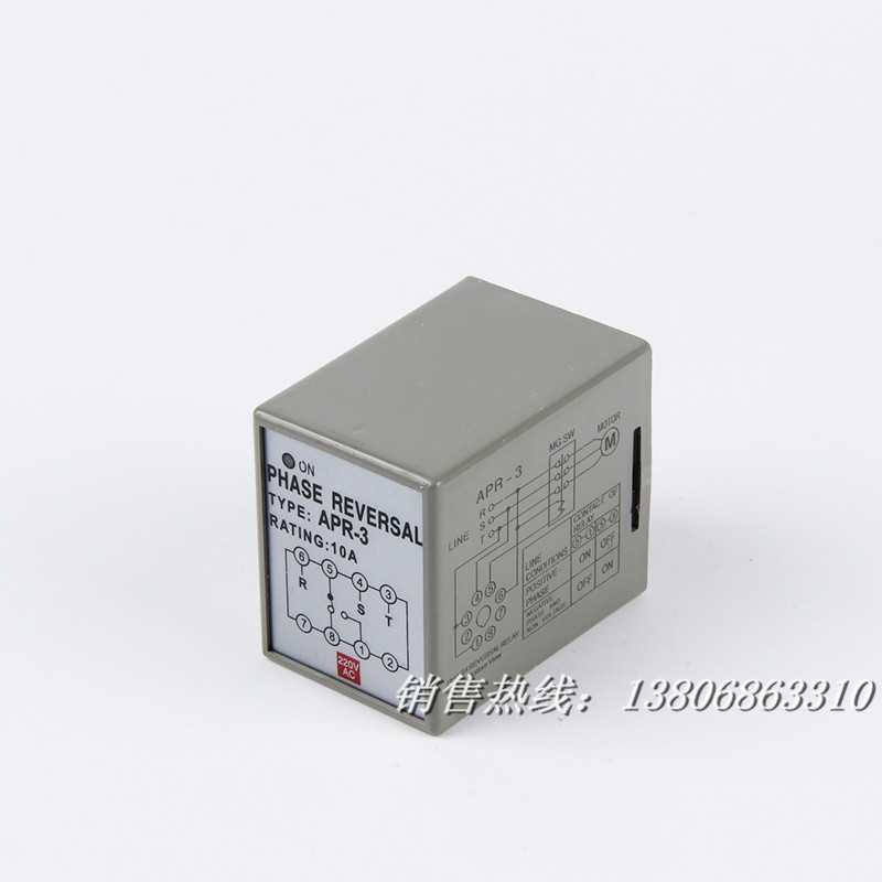 Three-phase Voltage Phase Sequence Protection Relay APR-4 AC380V Phase Sequence Relay to Prevent Phase Shortage Reverse