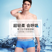 Men's cotton breathable boxer pants four convex angle domineering youth movement Metrosexual underwear underwear fashion personality