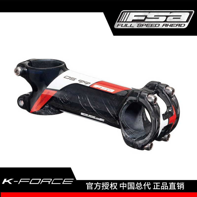 FSA carbon fiber road bike mountain bike faucet steering ST-OS-98/CSI-UD