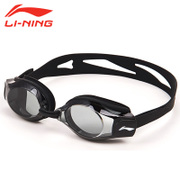 Lining goggles myopia HD waterproof swimming goggles flat degree of professional men and women swimming glasses