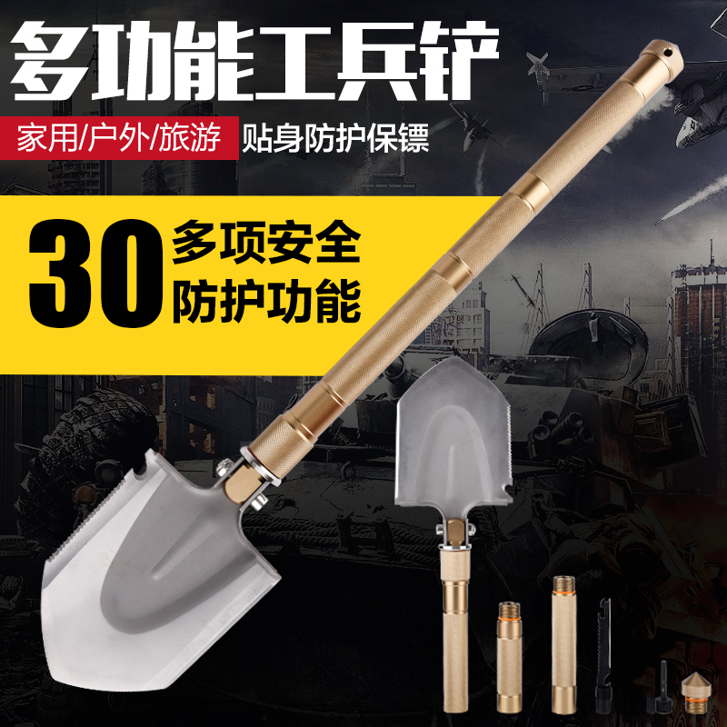 Engineer shovel multifunction outdoor shovel Military shovel fold manganese steel Tibetan soldier shovel shovel field survival equipment