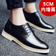 Mens Leather belt round British Korean youth summer new business casual shoes for men