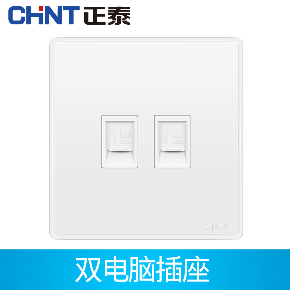 Zhengtai Electric new wall switch NEW2D ivory white panel switch two computer socket