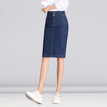 Spring high waist denim skirt skirt skirt woman a word long slit at the Korean package in the spring and Autumn period hip skirt skirt