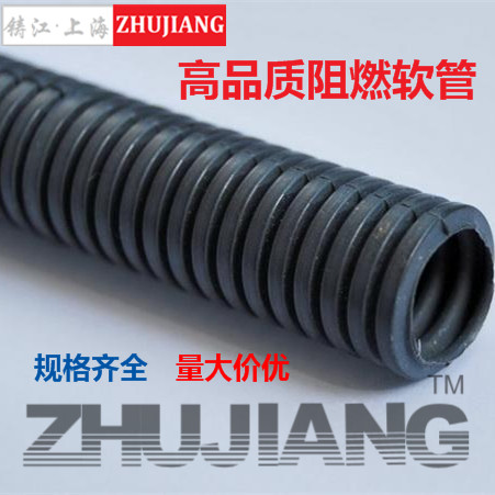 Plastic flame retardant corrugated PP (polypropylene) threading pipe hose AD15.8 100m/roll