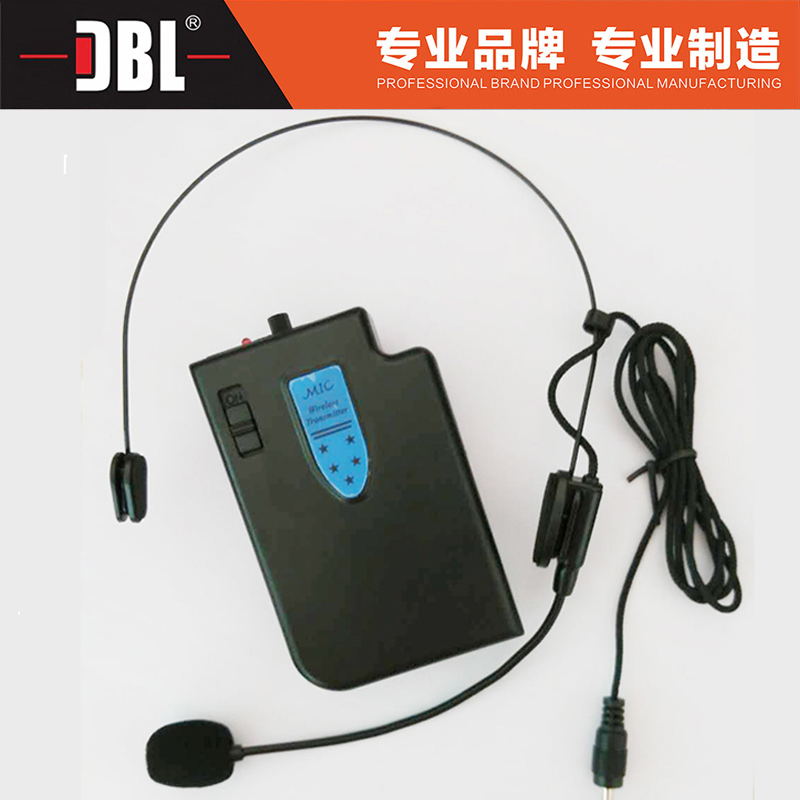 Can not alone use sensitive headset speaker audio matching outdoor square dance lecture teacher