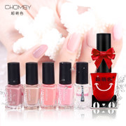 Nail polish suit peelable non-toxic tearing Manicure lasting drying nude Mermaid bean pumpkin does not fade