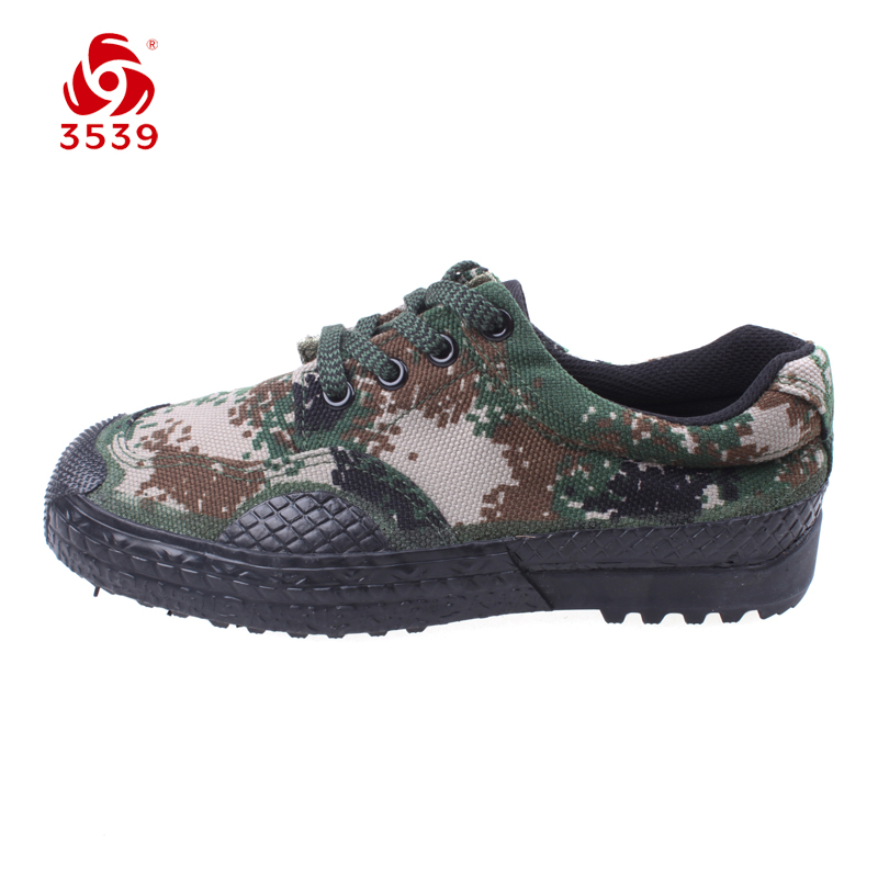 3539 Spring and Summer Camouflage Military Training Shoes Canvas Labor Insurance Liberation Shoes for Men and Women
